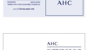 조폐공사, 위변조 'NO' 정품인증서 개발