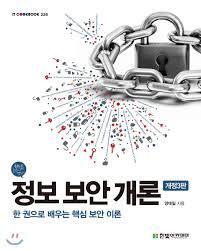 [대한민국 희망프로젝트]<568>매크로