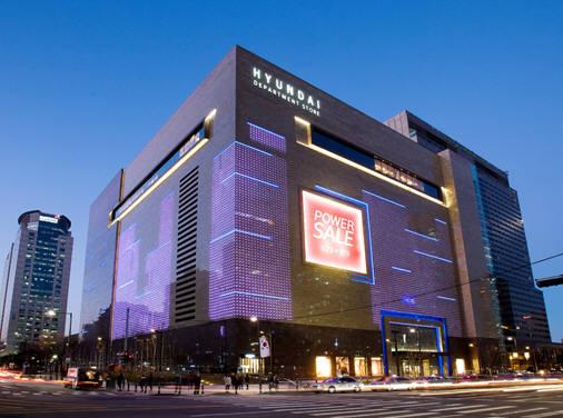 서울 강남구 현대백화점 무역센터점 <출처 현대백화점 홈페이지>