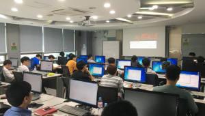 KISA, 2018년도 중소기업 정보보호 컨설팅 지원 사업