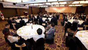 혁신성장 프로젝트 국가 R&D 예산 편성 시작
