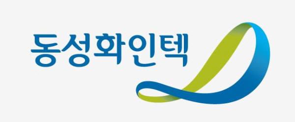 동성화인텍 로고