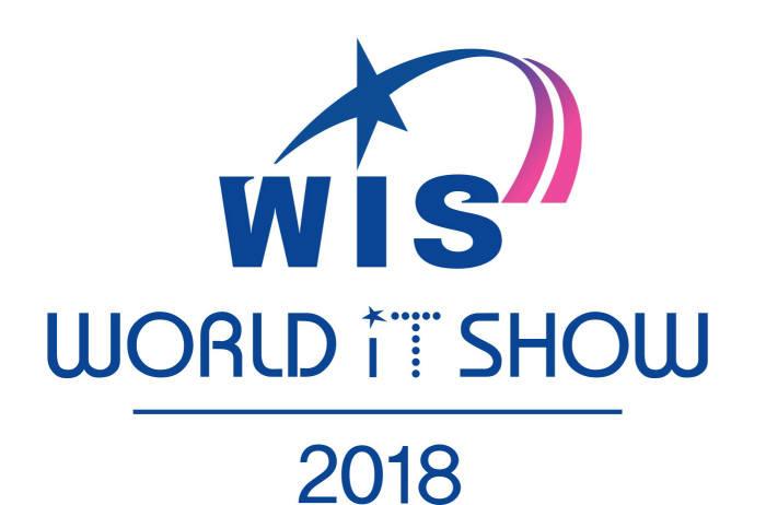 [알림]5G와 AI의 스마트한 만남…WIS2018 23일 코엑스서
