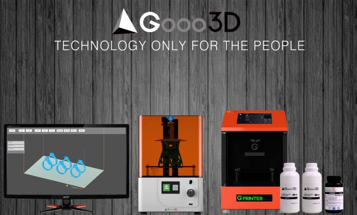 굿쓰리디 3D프린터