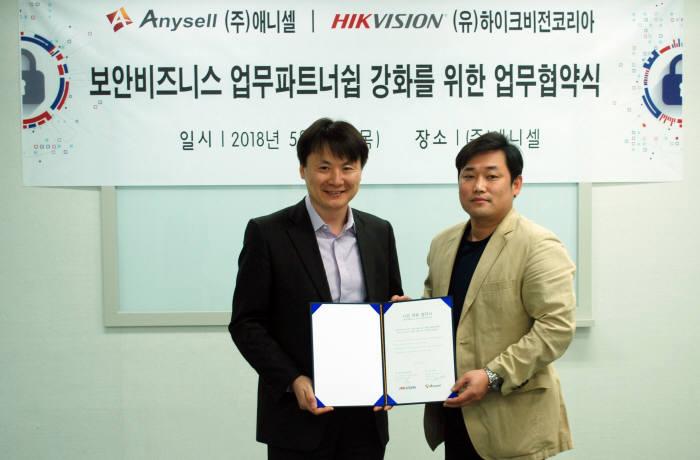 물리적 문서유출 방지 전문 솔루션 전문기업 애니셀이 영상 감시 솔루션 기업 하이크비전의 한국지사와 업무협약을 체결했다.