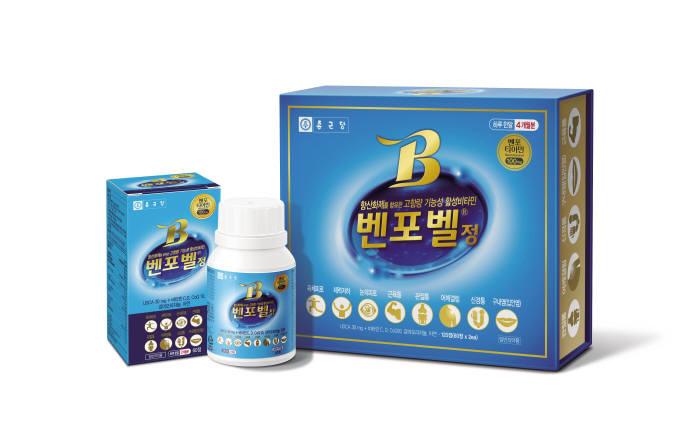 종근당 고함량 활성비타민 `벤포벨'
