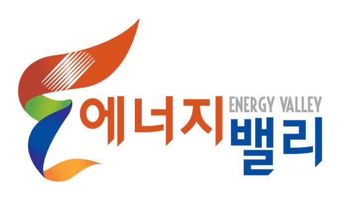 에너지밸리 로고.