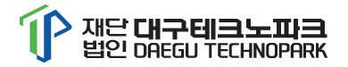 대구TP 나노융합실용화센터, 신뢰성바우처사업 수행기관에 선정