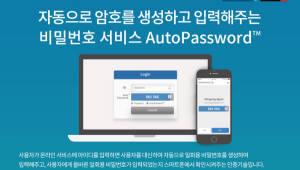 """[WIS 2018]한국산업단지공단 """"IT·융합서비스 미니클러스터의 판로개척 지원"""""""