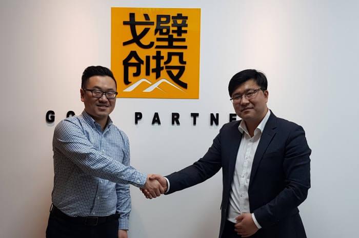 무선 네트워크 보안솔루션 업체 노르마(대표 정현철 사진 오른쪽가 중국 벤처캐피털(VC) 고비파트너스(GOBI PARTNERS) 투자를 유치하고 중국시장 개척을 본격화한다.