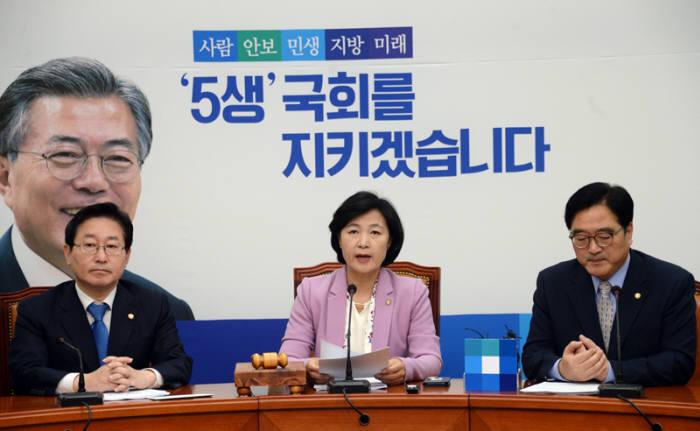 민주당, 지방선거 10대 공약 발표...혁신성장 위해 10조원 펀드, 20조원 연계 대출