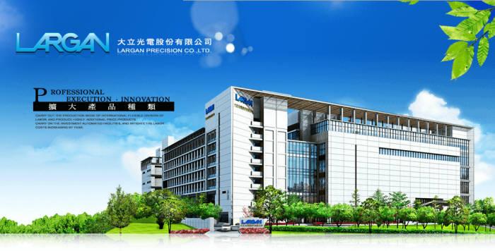 대만 라간정밀 홈페이지 화면(출처: 라간정밀)