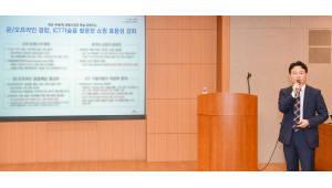 SK(주) C&C, 클라우드·AI 기반 유통 DT 서비스 강화