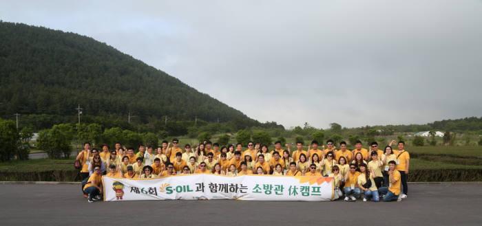 '에쓰오일 소방관 부부 휴(休) 캠프'에 참가한 소방관 부부 70여쌍이 야외 체험을 앞두고 기념촬영했다. [자료:에쓰오일]