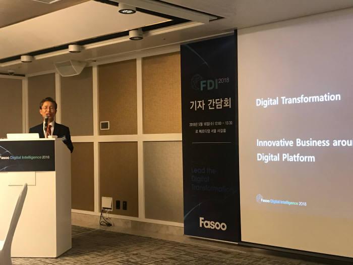 조규곤 파수닷컴 사장이 디지털 트랜스포메이션 전략을 발표했다.