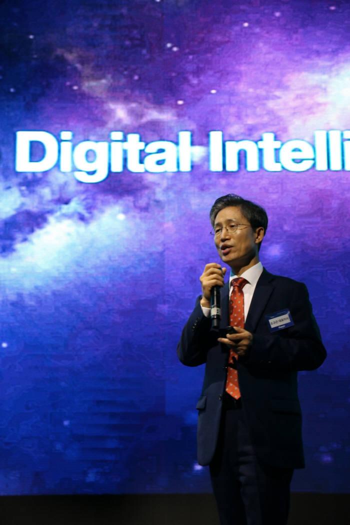 조규곤 대표가 디지털 트랜스포메이션을 설명했다.
