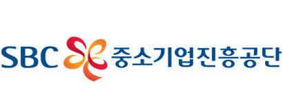 중진공, 연수원 교육 시설 대국민 개방