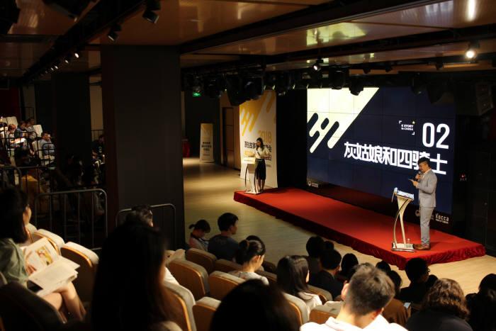 지난 15일 중국 베이징에서 열린 'K-Story in China' 피칭 행사 전경.