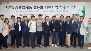 전남정보문화산업진흥원, 전기안전·어업관리 SW융합제품 개발 착수