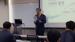 한국광산업진흥회, 서울·경인지역 광융합산업체 수출 촉진 간담회