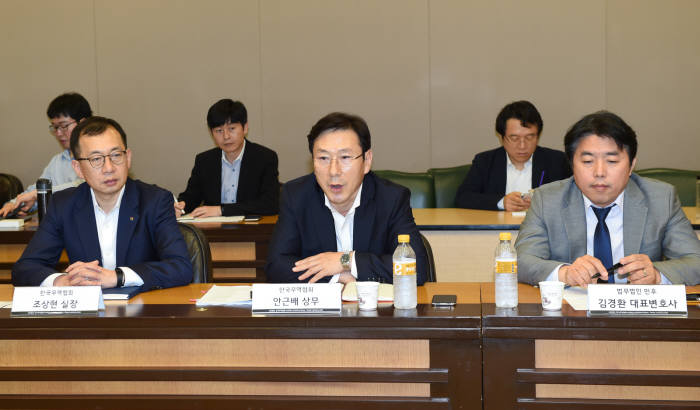 한국무역협회는 16일 서울 삼성동 트레이드타워에서 '블록체인산업진흥기본법 제정을 위한 간담회'를 열고 다양한 계층과 관계자 의견을 수렴했다.