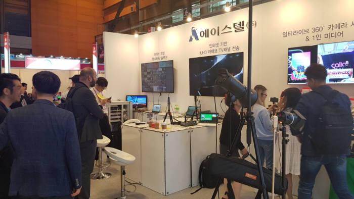 에이스텔이 국제 방송음향조명기기전시회 'KOBA 2018'에 참가 인터넷 기반 UHD 라이브 TV 채널 전송 솔루션과 360도 카메라를 이용한 콘텐츠 제작 솔루션을 시연했다.