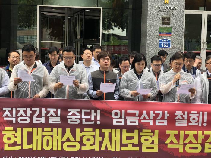 전국사무금융서비스노동조합 현대해상보험지부는 17일 서울 종로구 현대해상 본사 앞에서 현대해상의 내년도 경영성과금 삭감 결정을 비판하는 기자회견을 열었다.