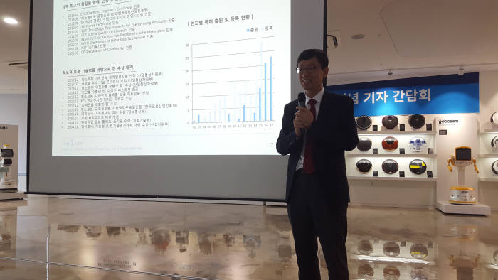 신경철 유진로봇 회장이 사업 확장 계획을 발표하고 있다.