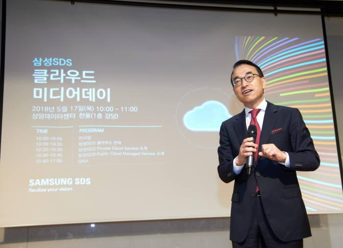 홍원표 삼성SDS 대표가 서울 상암데이터센터에서 기자간담회를 갖고 환영사를 하고 있다. 삼성SDS 제공
