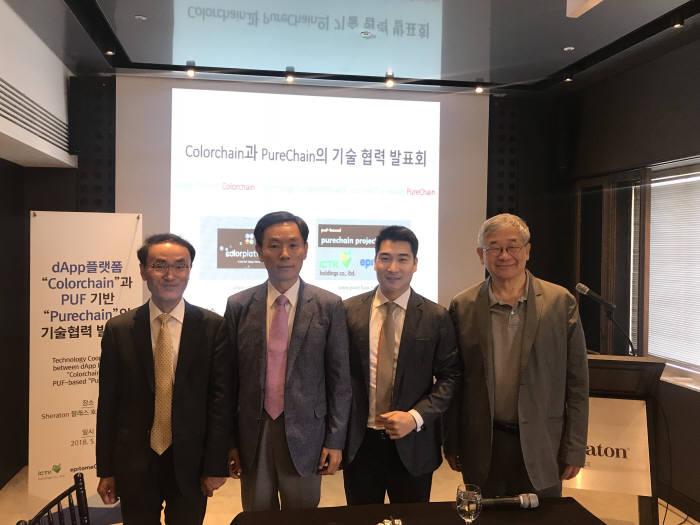 팍스데이터테크와 ICTK홀딩스가 기술협력에 합의했다. 최영규 팍스데이터테크 대표(왼쪽 두번째)와 유승삼 ICTK홀딩스(네번째) 등이 기념촬영했다.