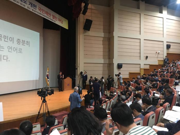 첫 국민제안 열린마당에서 김진경 위원장이 모두 발언을 하는 모습
