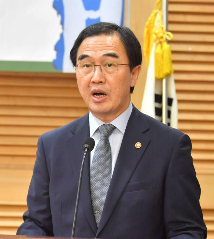 통일부, 남북경협사업 준비 위해 종합계획 수립