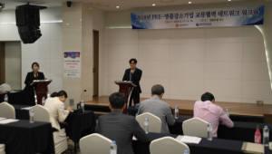 광주테크노파크, '프리-명품강소기업 교류협력 워크숍' 개최