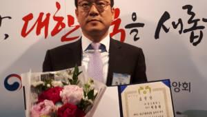 최용원 링크옵틱스 대표, '대한민국 중소기업인대회' 대통령 표창 수상