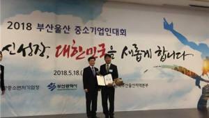 앤시정보기술, 고용노동부 장관상 수상