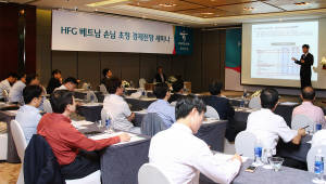 KEB하나은행, 베트남에서 현지 진출기업 초청 세미나 개최