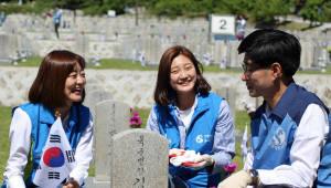 신한은행, 국립 현충원 자원봉사 실시