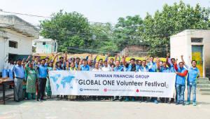 신한금융, 해외 18개국서 릴레이 자원봉사