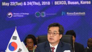 한국, 아프리카와 인프라·역량개발 협력사업…2년간 50억달러 금융패키지 제공