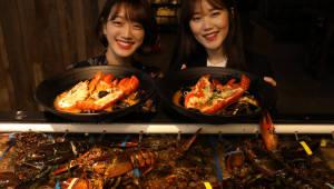 롯데百, 본점 '해도식당'서 랍스터 라면 판매