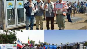 티앤씨코리아, 에티오피아 태양광 시장 진출
