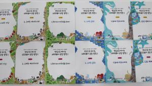 광주·전남SW융합클러스터사업단, 초등학교 SW융합 교재 발간