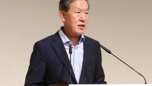 """허창수 GS 회장, """"시장 변화의 본질 파악해 사업기회 찾아야"""""""