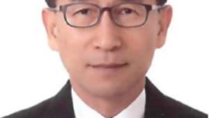 충북테크노파크, 표성수 한방천연물센터장 임명