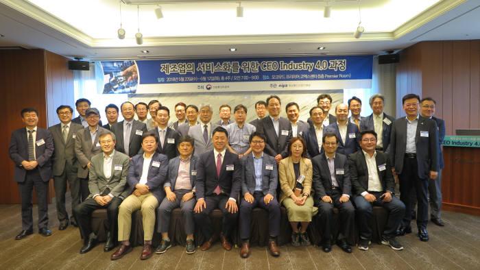 산업통상자원부가 주최하고 정보통신산업진흥원이 주관하는 `제조업의 서비스화를 위한 CEO 인더스트리 4.0' 제 3기 과정 참가자들이 단체 기념사진을 촬영했다.