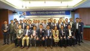 {htmlspecialchars(NIPA, `제조업의 서비스화를 위한 CEO 인더스트리 4.0' 제 3기 과정 개최)}