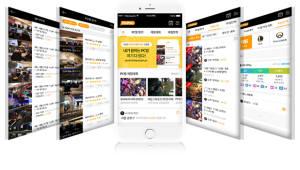 미디어웹, PC방 e-스포츠 O2O 앱 '피카플레이' 출시