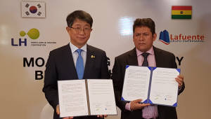 LH, 볼리비아 산타크루즈 신도시 시공자문 협약 체결