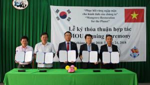 SK이노베이션, 아시아의 허파 베트남 '맹그로브 숲' 복원한다