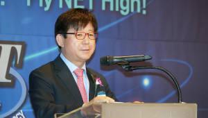 허남용 국표원장, 2018년 첫 NET 인증서 수여식